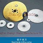 Kebnekaise saw blade for cutting granite,Carbide slotting saw blade, the overall alloy saw blade milling cutter Company