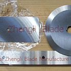 Cadiz Aluminum Strip Slitting machine circular blade,Tandai Slitter circular blade, cutting blade for cold rolled plate Price